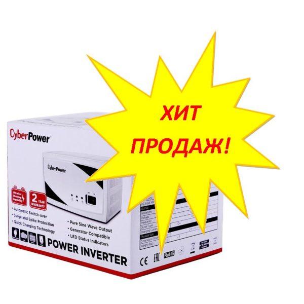 ИБП CyberPower SMP 550 EI (550ВА / 300Вт) - купить в Москве по цене производителя
