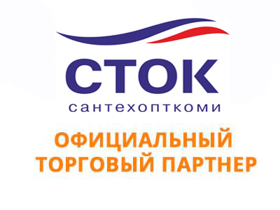 ООО СанТехОптКоми