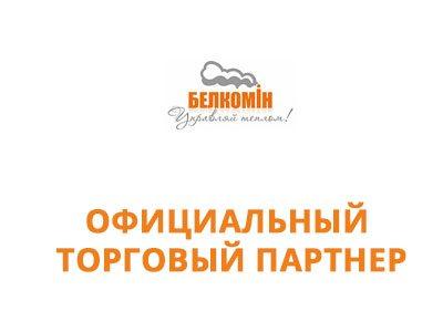 ООО ПРАЙД