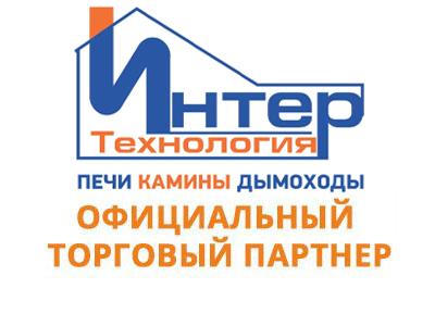 ГП Интер Технология