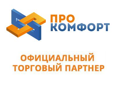 "ООО ""Прокомфорт"""