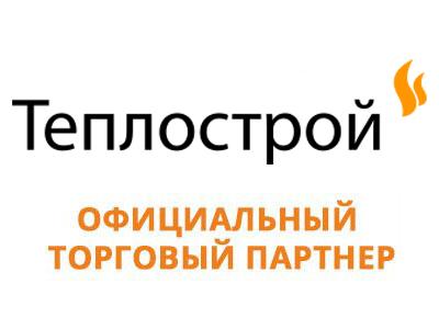 Компания Теплострой
