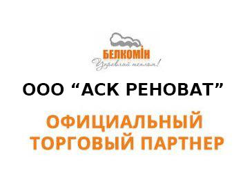 """ООО """"АСК РЕНОВАТ"""""""