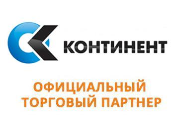 "ООО ""СК Континент"""
